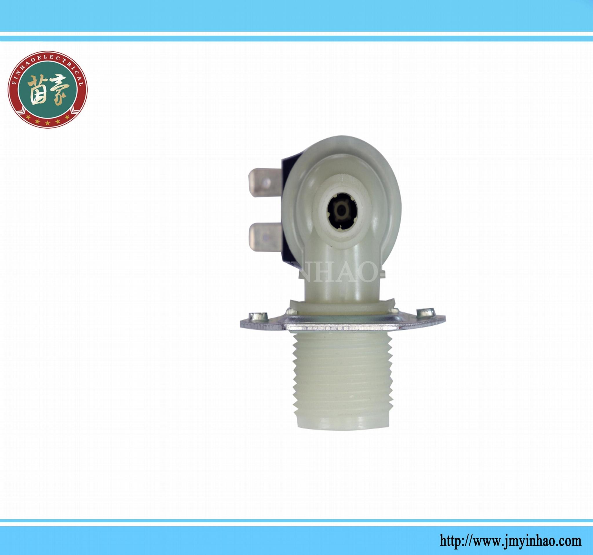 製冰機進水閥/製冰機配件 4