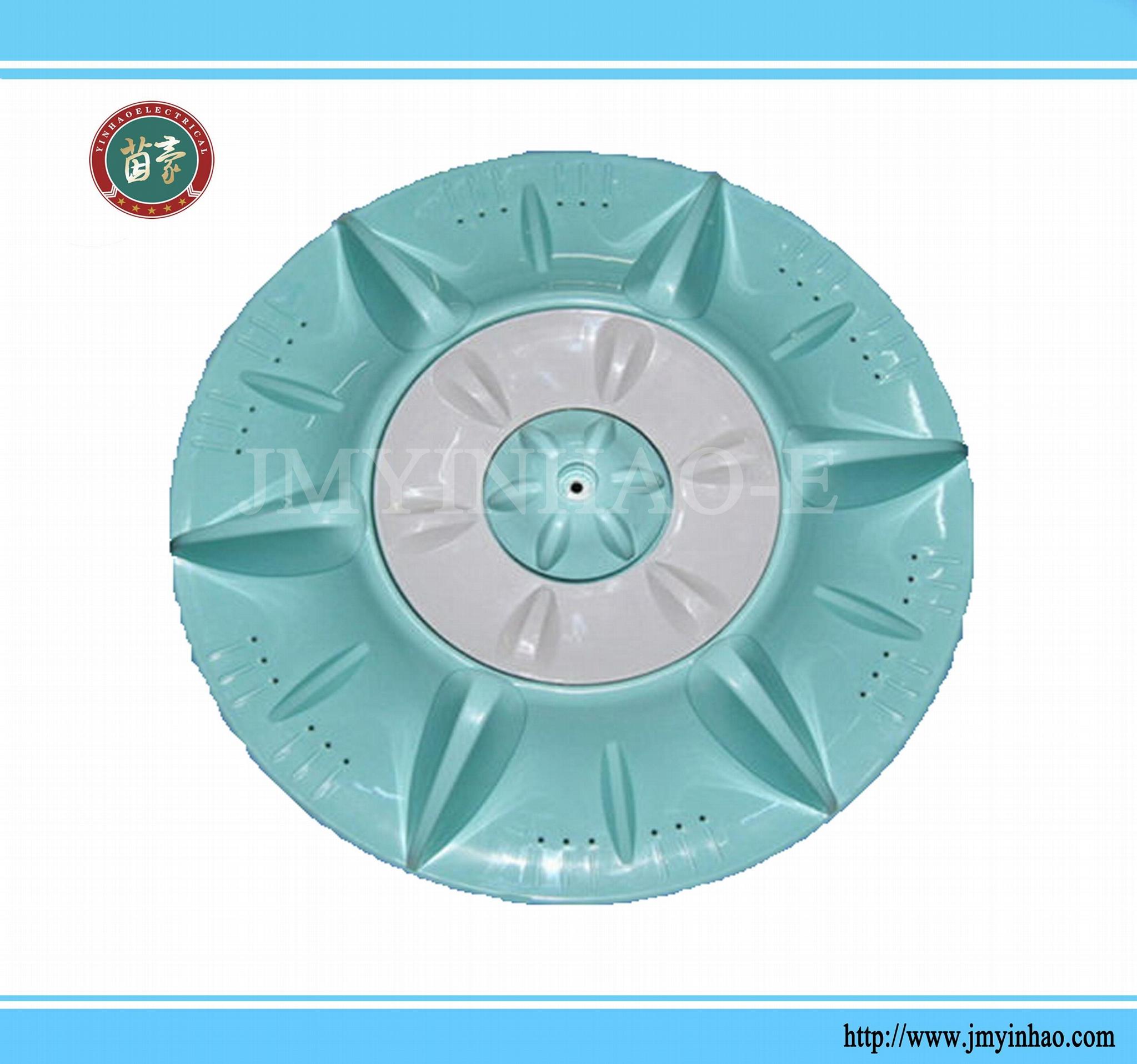 洗衣机波轮/洗衣机配件 1