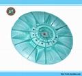 Washing Machine Pulsator