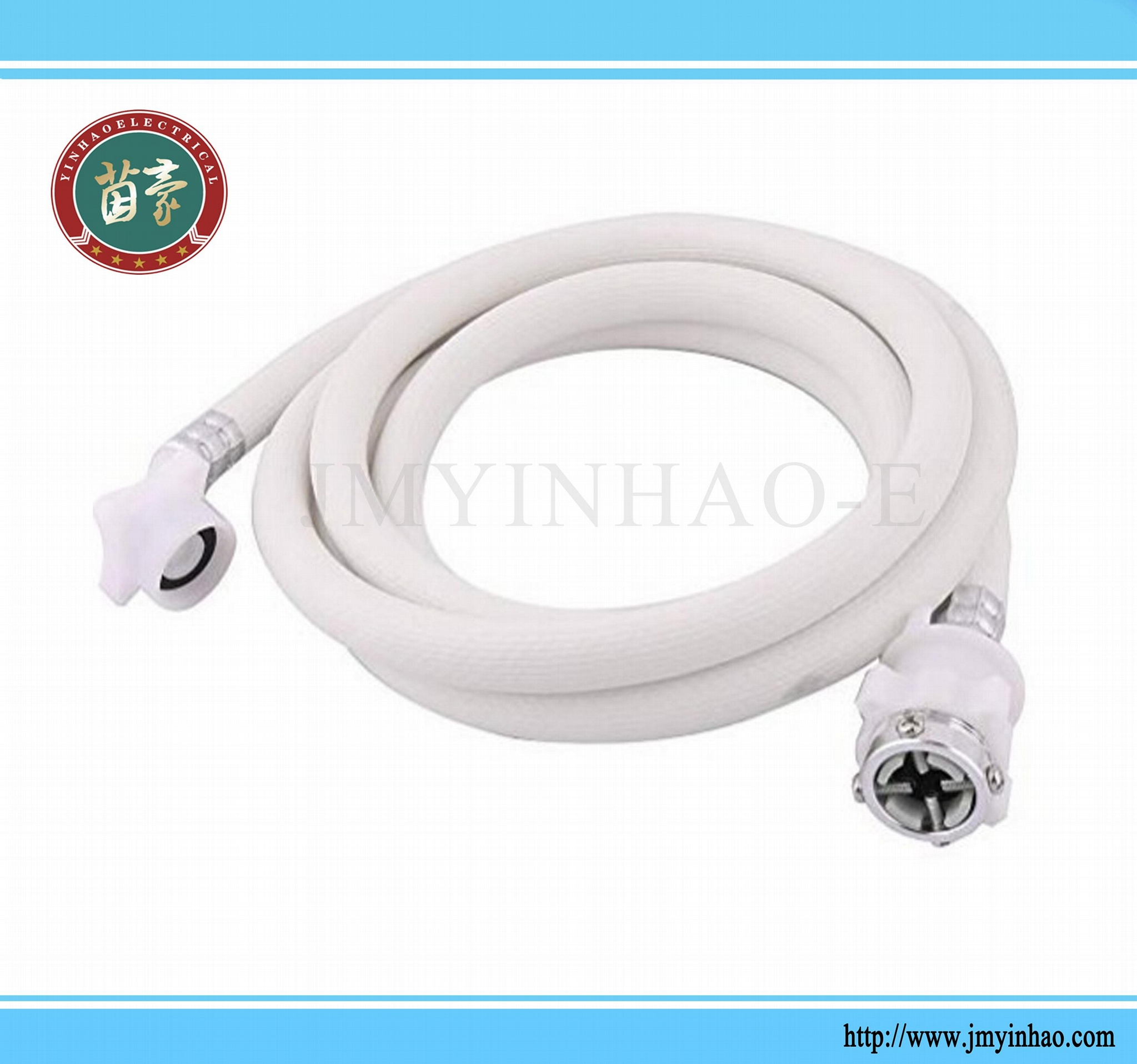 PVC inlet pipe for washing machine 1