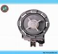 washing machine drainage water pump  4