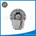 washing machine spare parts/drain pump motor 4