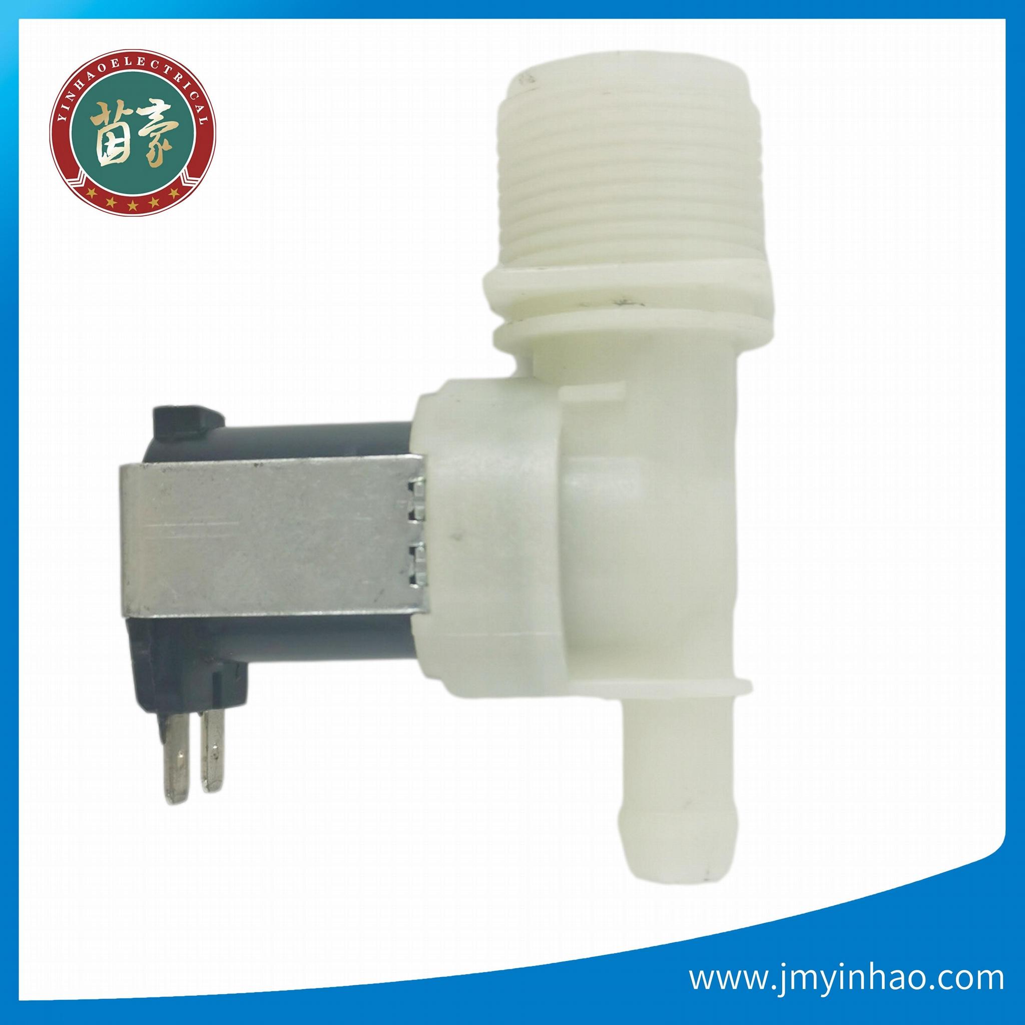807445903 For Frigidaire Dishwasher Water Va  e