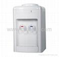 Hot And Cold Desktop Water Dispenser Cooler YLRT-B12