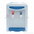 Desk Water Dispenser/Water Cooler YR-D53