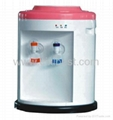 Electronic Water Dispenser/Water Cooler YR-D51