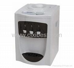 Hot Cold Room Tap Countertop Water Dispenser Cooler YR-D19