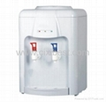 Best Water Dispenser/Water Cooler YR-D57