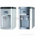 Direct Drinking Water Dispenser YL-25