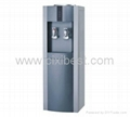 5 Gallon Hot And Cold Bottle Water Dispenser Cooler YLRS-B14