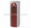 Electronic Water Dispenser/Water Cooler YLRS-B18