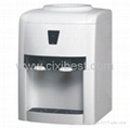 New Water Dispenser/Water Cooler YR-E6