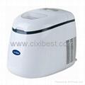 Counter Top Portable Flake Ice Maker Machine  BI-201 1