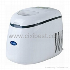 Portable Home R134a Flake Ice Maker Machine  BI-201