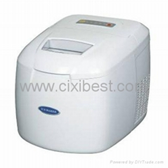 Portable Plastic Flake Ice Maker Machine BI-202