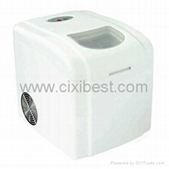 Portable Flake Ice Cube Maker Machine BI-206