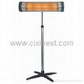 Floor Electric Quartz Tube Radiating Infrared Heater BI-103