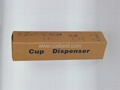 Magnetic Silver Cup Holder Cup Dispenser BH-02