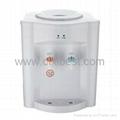 Thermal Cooling Bottle Loading Water Cooler Dispenser YR-D17