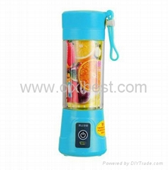 Electric Juice Blender USB Juice Cup BJ-01
