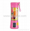 380Ml Electric Juice Blender Juice Cup BJ-03