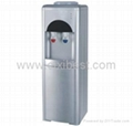 Free Floor Standing Bottle Water Dispenser Cooler YLRS-B3