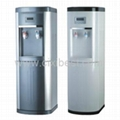 Floor Reverse Osmosis Bottless Water Dispenser YLRS-03
