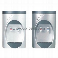 Mains Fed  Filtered Bottless Water Dispenser Cooler YL-53