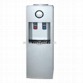 Floor Standing Water Dispenser Water Cooler YLRS-B17