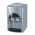 Hot And Cold Desktop Water Cooler Water Dispenser YLRT-B3