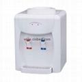 Tabletop Bottled Water Dispenser Water
