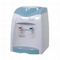 Peltier Cooling Table Water Dispenser