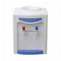 Desktop Bottled Water Dispenser Water