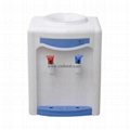 Desktop Bottled Water Dispenser Water Cooler YR-D16