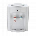 Thermal Cooling Hot Water Cooler Water Dispenser YR-D17