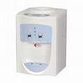 ABS Plastic Bottle Water Cooler Water Dispenser YR-D18