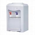 Benchtop Bottled Water Cooler Water