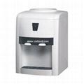 Electric Desktop Water Cooler Water