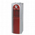Push Button Hot Water Cooler Water