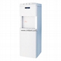 Hot And Cold Bottle Water Cooler Water