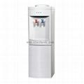 Standing Vertical Water Cooler Water