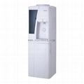 Vertical Plastic Water Cooler Water