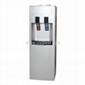 Standing Bottled Water Cooler Water
