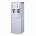 Standing Bottless Water Cooler Water Dispenser YLRS-01