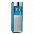 Vertical Bottless Pou Water Cooler Water