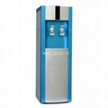 Vertical Bottless Pou Water Cooler Water Dispenser YLRS-A4