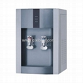 Mains Fed Bottless Water Cooler Water
