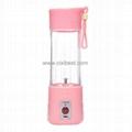 380Ml Electric Juice Blender Juice Cup BJ-03