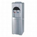 Europe Style Cold Water Dispenser Water Cooler YLRS-D1 4