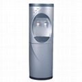 Standing Bottless Pou Water Cooler Water Dispenser YLRS-A4     4